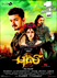 Picture 57 from the Tamil movie Puli