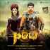 Picture 54 from the Tamil movie Puli