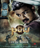 Picture 53 from the Tamil movie Puli