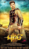 Picture 42 from the Tamil movie Puli