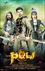 Picture 39 from the Tamil movie Puli