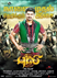 Picture 21 from the Tamil movie Puli