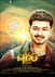 Picture 18 from the Tamil movie Puli