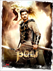 Picture 14 from the Hindi movie Puli