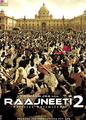 Picture 1 from the Hindi movie Raajneeti 2