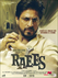 Picture 14 from the Hindi movie Raees