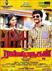 Picture 47 from the Tamil movie Rajini Murugan