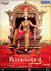 Picture 10 from the Hindi movie Rudhramadevi