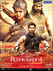 Picture 6 from the Hindi movie Rudhramadevi