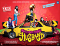 Picture 1 from the Hindi movie Second Hand Husband