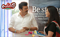 Picture 68 from the Malayalam movie Sir C.P