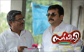 Picture 67 from the Malayalam movie Sir C.P