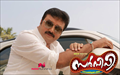 Picture 66 from the Malayalam movie Sir C.P