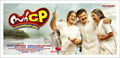 Picture 22 from the Malayalam movie Sir C.P