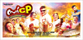 Picture 21 from the Malayalam movie Sir C.P