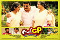 Picture 20 from the Malayalam movie Sir C.P