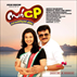 Picture 19 from the Malayalam movie Sir C.P