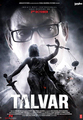 Picture 7 from the Hindi movie Talvar