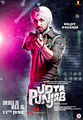 Picture 12 from the Hindi movie Udta Punjab