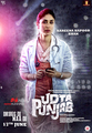 Picture 11 from the Hindi movie Udta Punjab