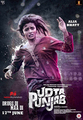 Picture 10 from the Hindi movie Udta Punjab