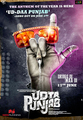 Picture 5 from the Hindi movie Udta Punjab