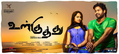 Picture 57 from the Tamil movie Ulkuthu