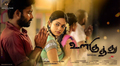 Picture 56 from the Tamil movie Ulkuthu
