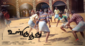 Picture 54 from the Tamil movie Ulkuthu