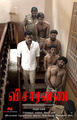 Picture 12 from the Tamil movie Visaranai