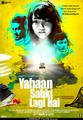 Picture 2 from the Hindi movie Yahaan Sabki Lagi Hai
