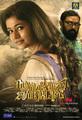 Picture 11 from the Malayalam movie Zacharia Pothen Jeevichirippundu