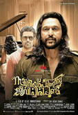 Picture 8 from the Malayalam movie Zacharia Pothen Jeevichirippundu