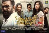 Picture 6 from the Malayalam movie Zacharia Pothen Jeevichirippundu