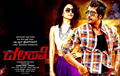 Picture 13 from the Kannada movie Dalapathi