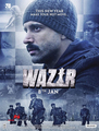 Picture 7 from the Hindi movie Wazir