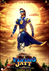 Picture 10 from the Hindi movie A Flying Jatt