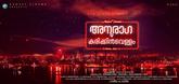 Anuraga Karikkin Vellam Video
