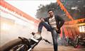 Picture 21 from the Kannada movie Bharjari