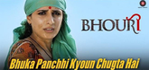 Bhouri Video