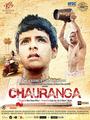 Picture 2 from the Hindi movie Chauranga