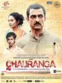 Picture 1 from the Hindi movie Chauranga