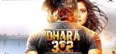 Dhara 302 Video