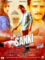 Picture 1 from the Hindi movie Dil Sala Sanki
