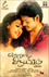 Picture 21 from the Tamil movie Ennul Aayiram