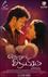 Picture 19 from the Tamil movie Ennul Aayiram