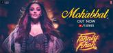Mohabbat - Song Promo