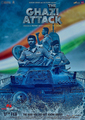 Picture 4 from the Hindi movie The Ghazi Attack