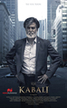 Picture 1 from the Hindi movie Kabali