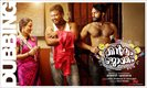 Picture 48 from the Malayalam movie Popcorn